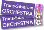 Trans Siberian Orchestra: 2 tickets to MATINEE concert at Pepsi Center on November 17, 2018 at 3pm