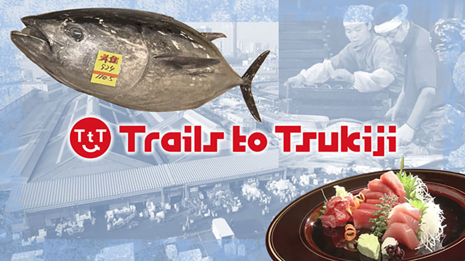 Trails to Tsukiji